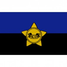 3 X 5 Nyl Police Remembrance Flag W/Ph & Fr